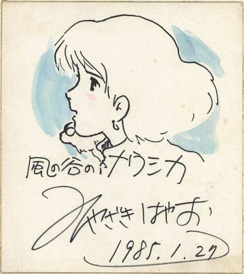 Hayao Miyazaki hand-drawn color shikishi - Nausicaa of the Valley of the Wind